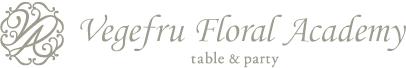 Vegefru Floral Academy